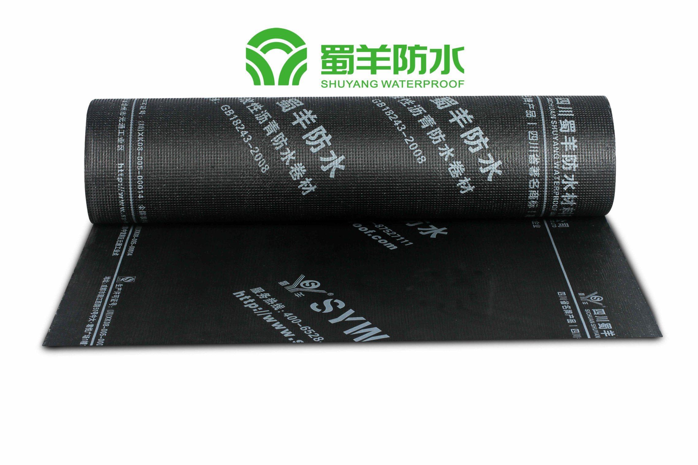 4mm APP Waterproof Membrane PE Film Surface Glass Fiber Reinforced