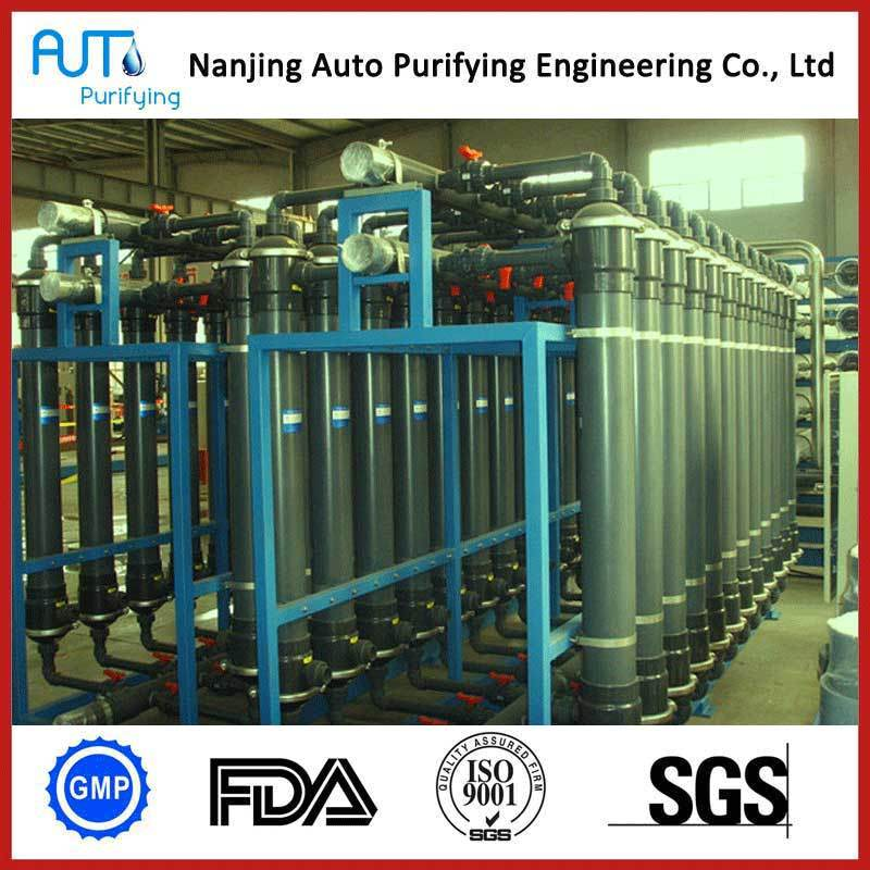 Ultrafiltration UF Water Treatment Plant