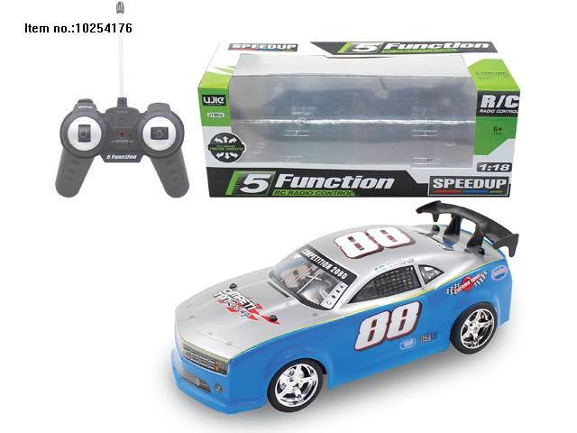5 Channel Remote Control Car Toys with Changer Battery