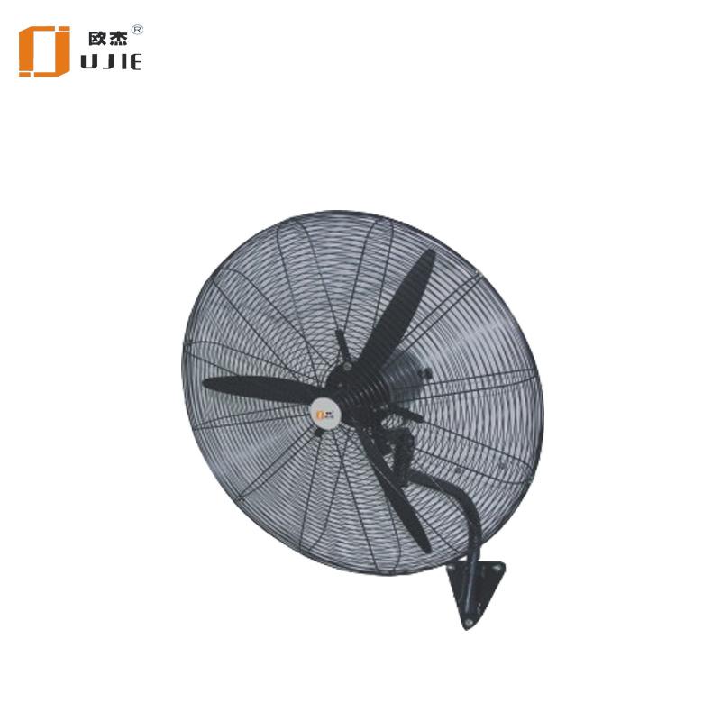 Floor Fan-Stand Fan-20′ Inch Fan