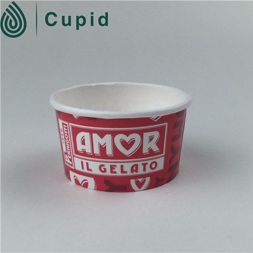 Small Printed Single Wall Paper Cup