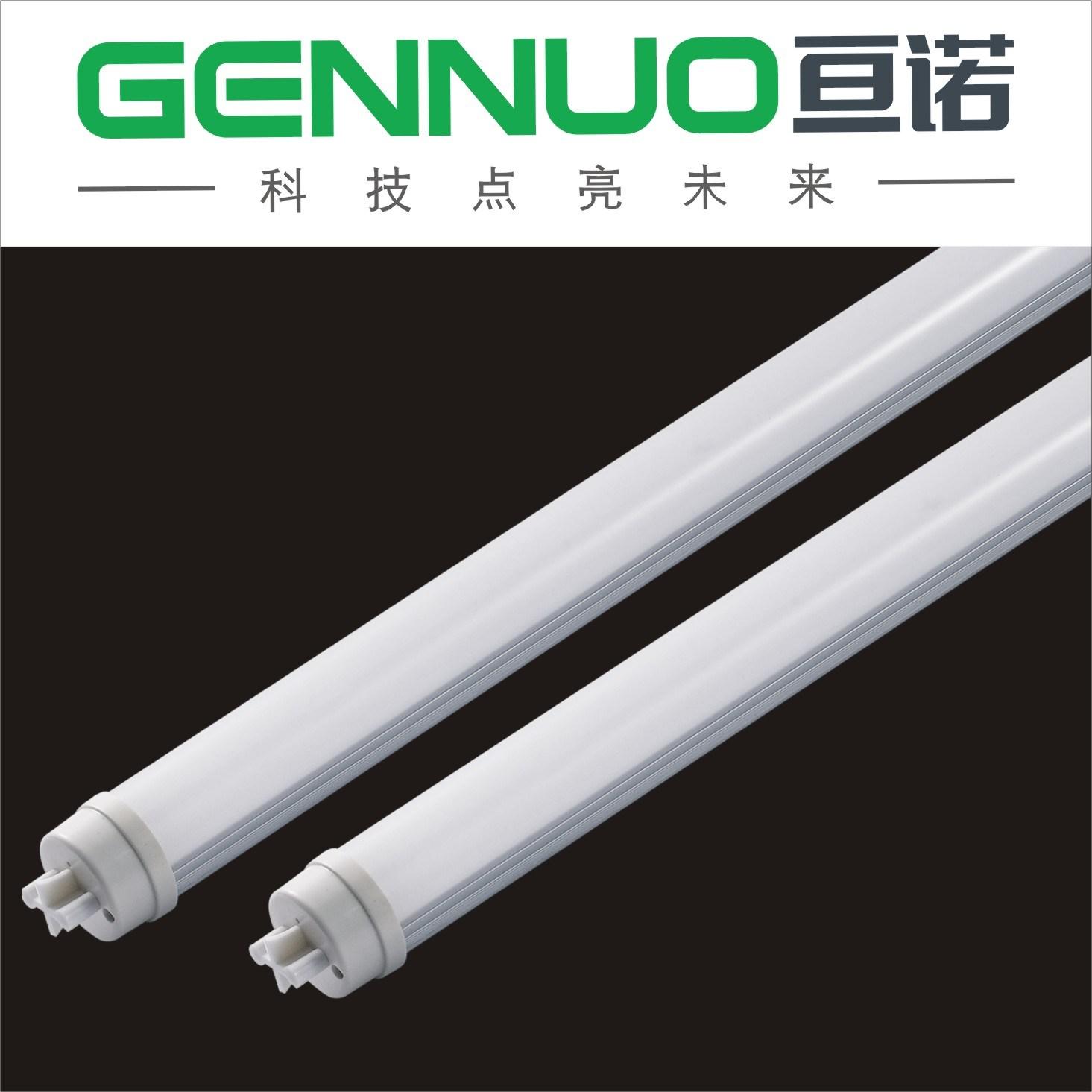 china energy saving fluorescent lamp 3014 smd t8 led tube