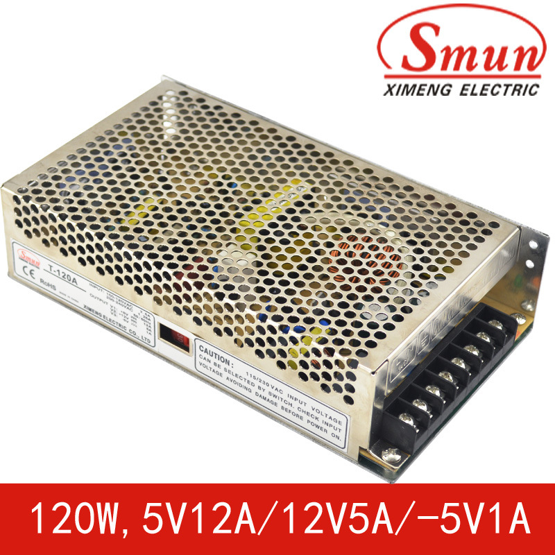 Triple Output Switching Power Supply 5V12V-5V or 5V12V-12V with CE RoHS 2 Year Warranty