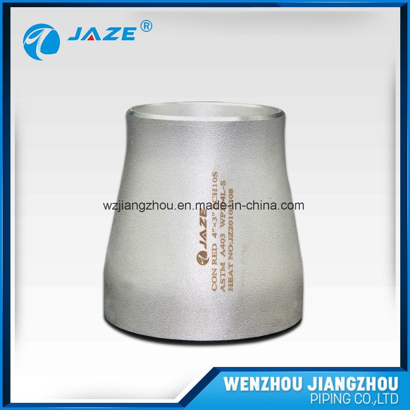 Large Pipe Reducers Stainless Steel Concentric Reducer