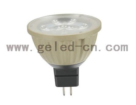 4.5W E27 Silver LED Spot Light