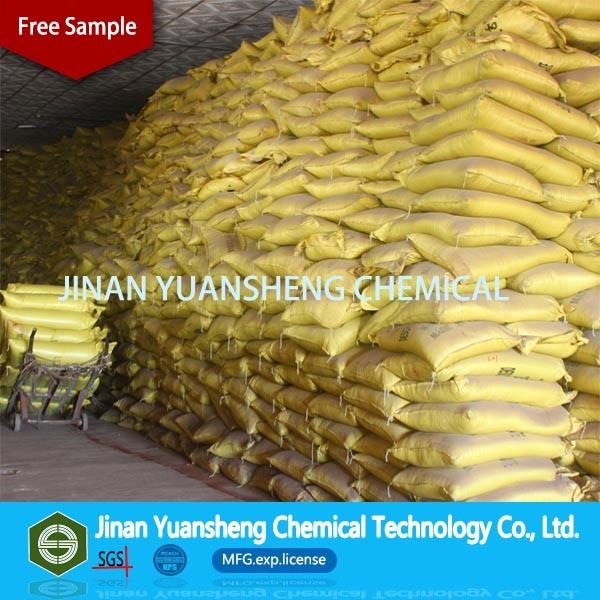 SLS Retarder Water Reducing Agent Sodium Lignosulfonate Powder