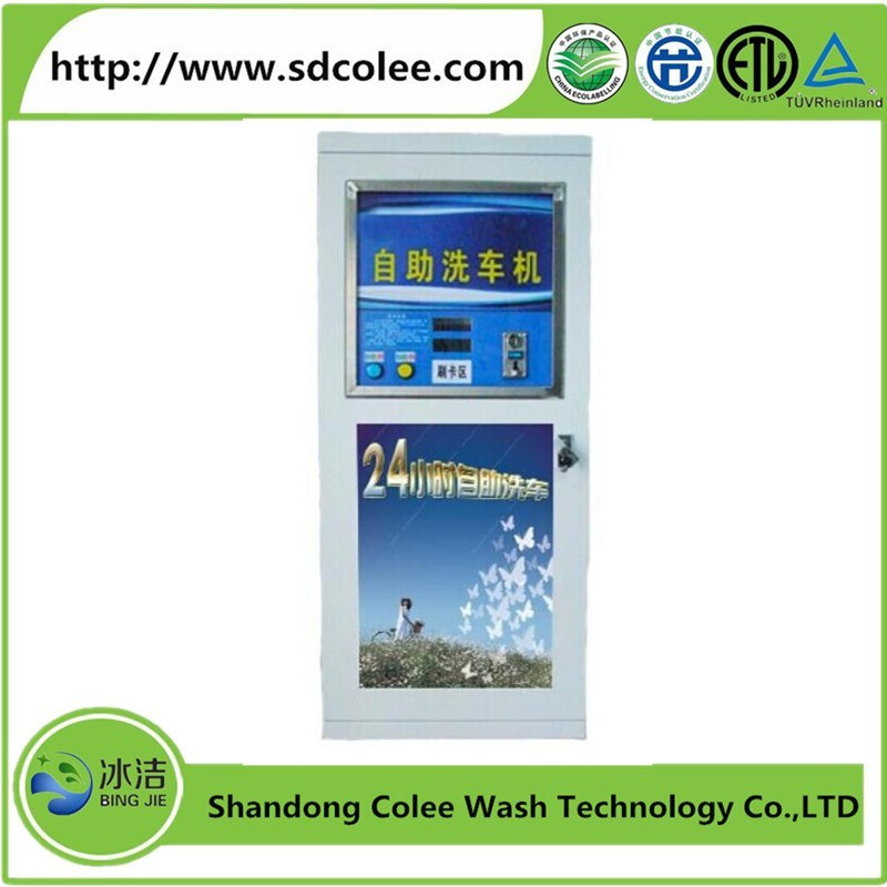 Self Service Power Industrial Washing Machine
