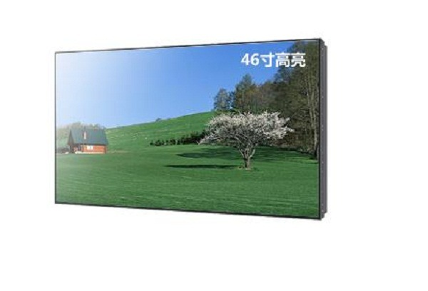 46inch Outdoor LCD Panel