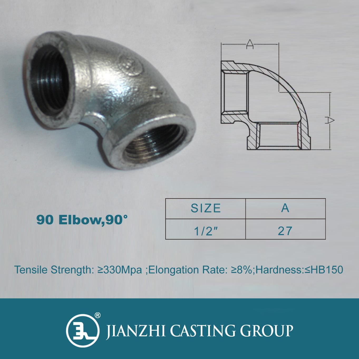 Malleable Iron 90 Degree Elbow