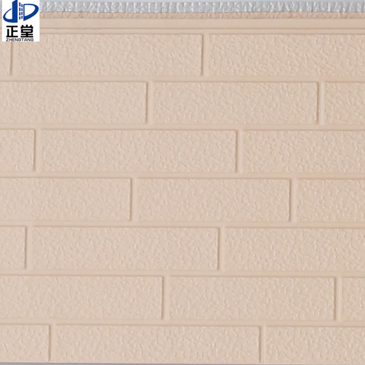 Rigid PU Foam Insulation PU Foam Wall Board for Decoration