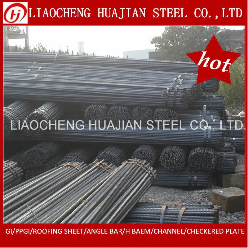 6~32mm Deformed Rebar for High-Tensile Reinforcing Steel Bar