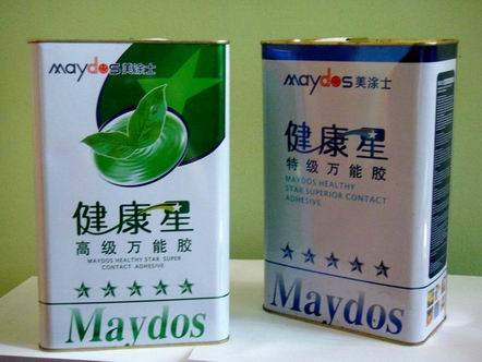 Maydos Yellow Contact Cement Gum (Super 999 series)