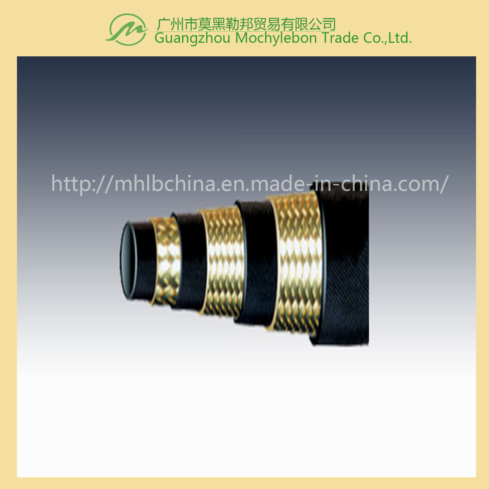 Wire Braided Hydraulic Hose for Coal Mine (602-3B-1-1/2)