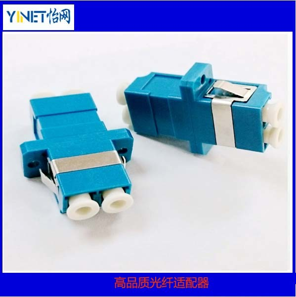 LC Adapter for Optical Fiber