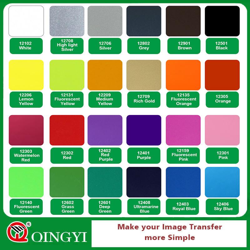 Pure Color Qingyi Heat Transfer Vinyl