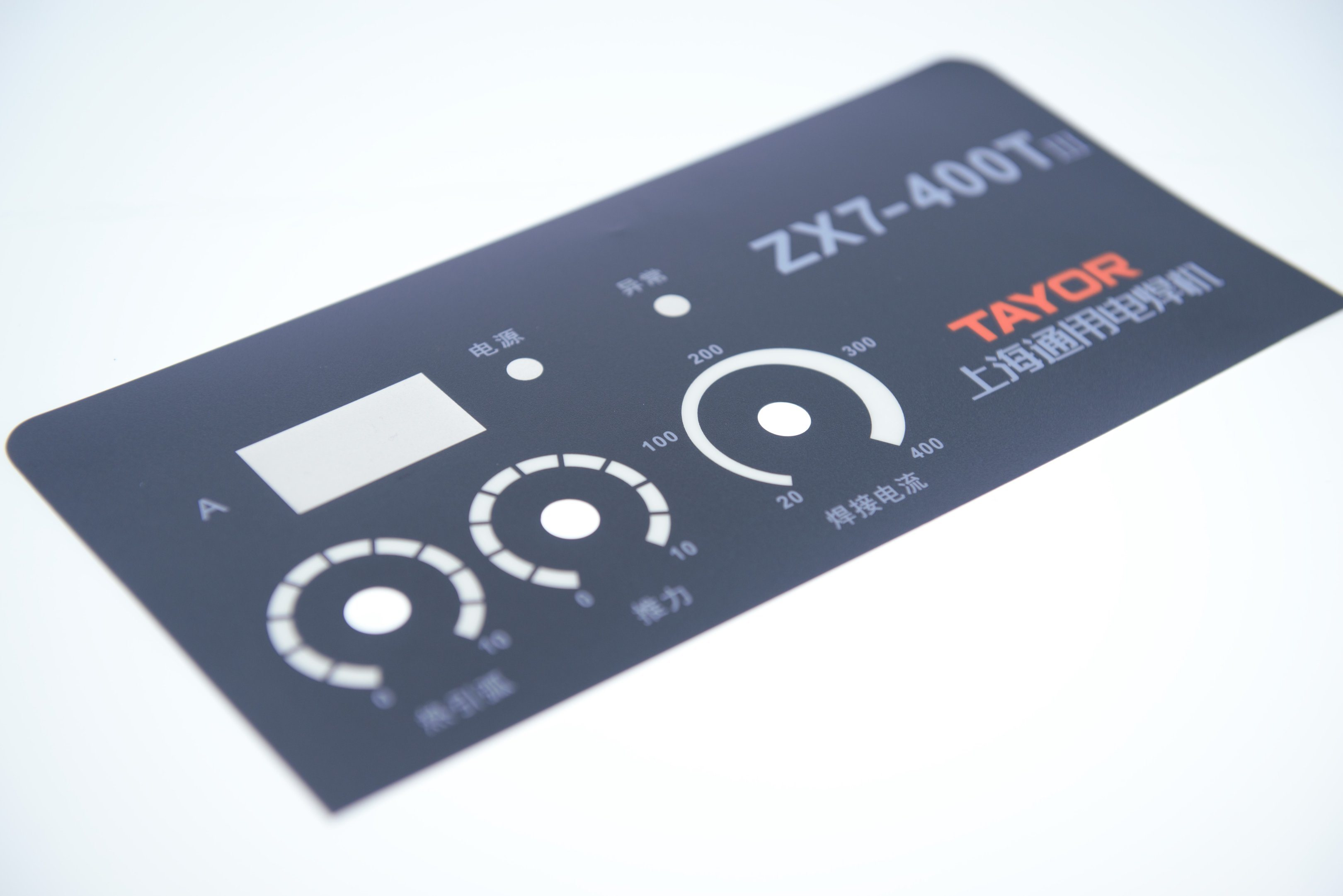 LED Keyboard Membrane Switch Thin Film Switch Keyboard Membrane Switch