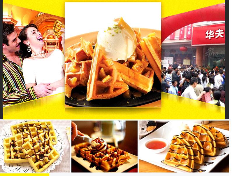 Guangzhou Shuangchi 4-Head Square Waffle Baker/Waffle Maker