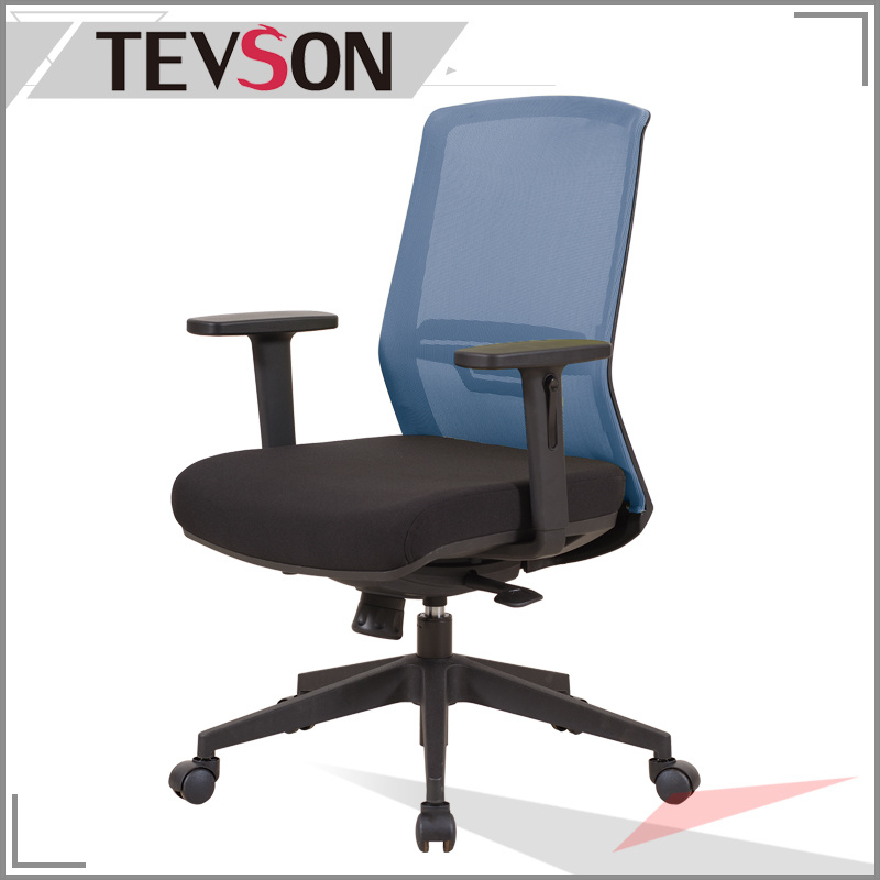 Multi Function Office Mesh Chair for Manager or Staff