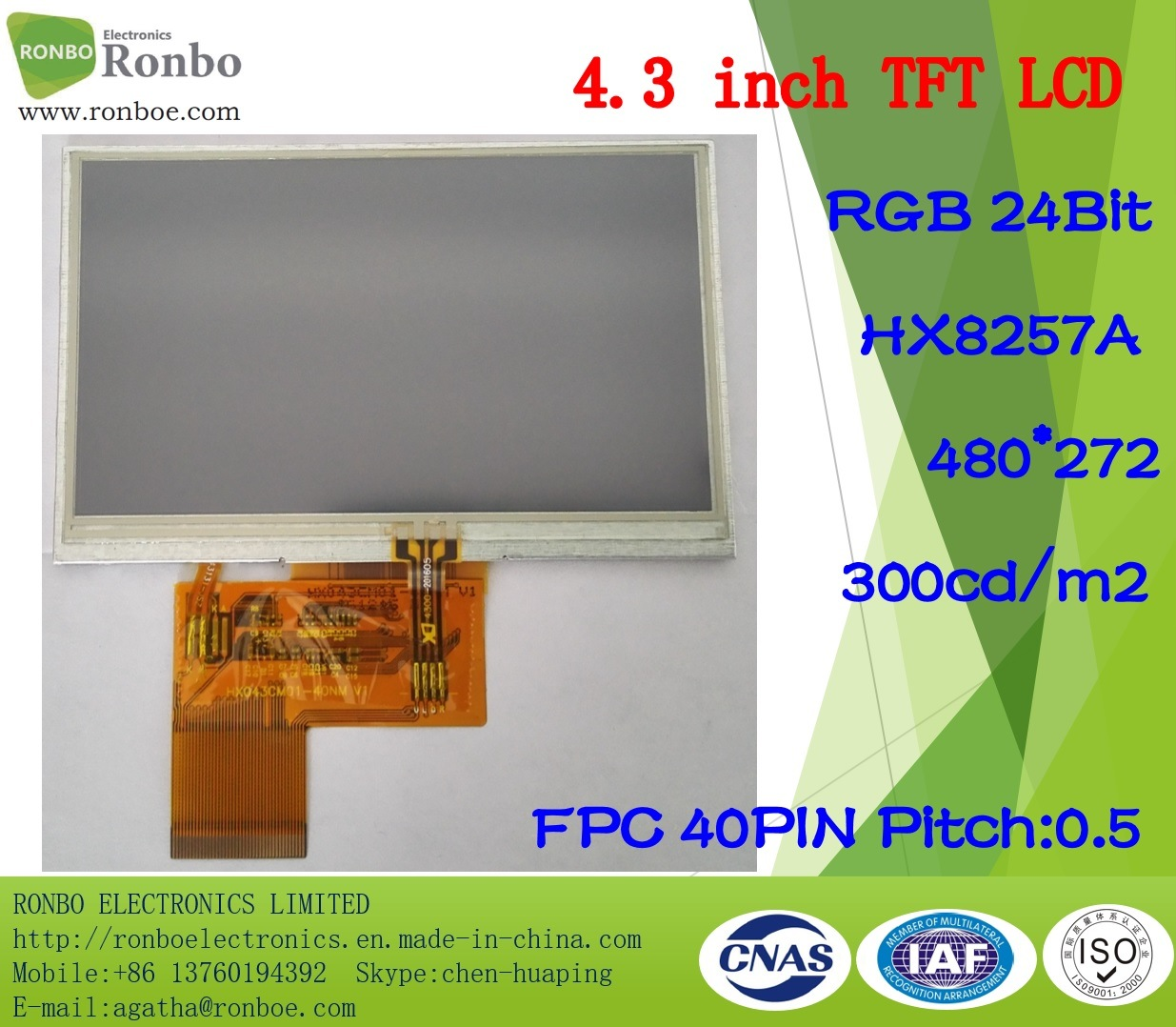 "4.3"" 480X272 RGB 40pin TFT LCD Touch Screen Display"