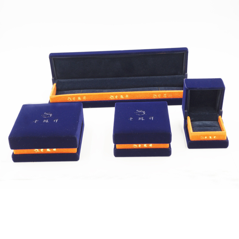 OEM ODM Customized Suede Ring Bracelet Jewelry Box (J51-E2)