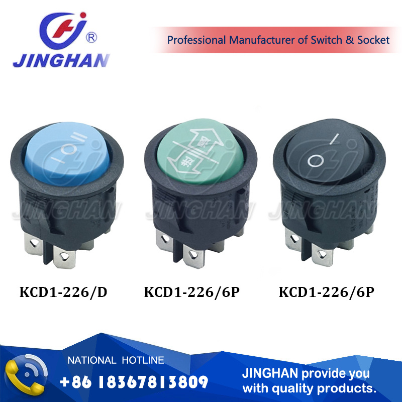 Kcd1-226 China Supplier Switch Dpdt Boat Rocker Switch T85