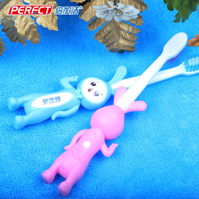 PERFECT Animal Design Kid/Child/Children Toothbrush