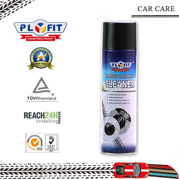 Car Brake Cleaner Aerosol Spray