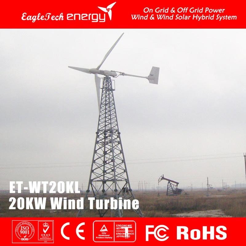 20kw Wind Turbine Wind Generator for House Wind Mill Wind Power System