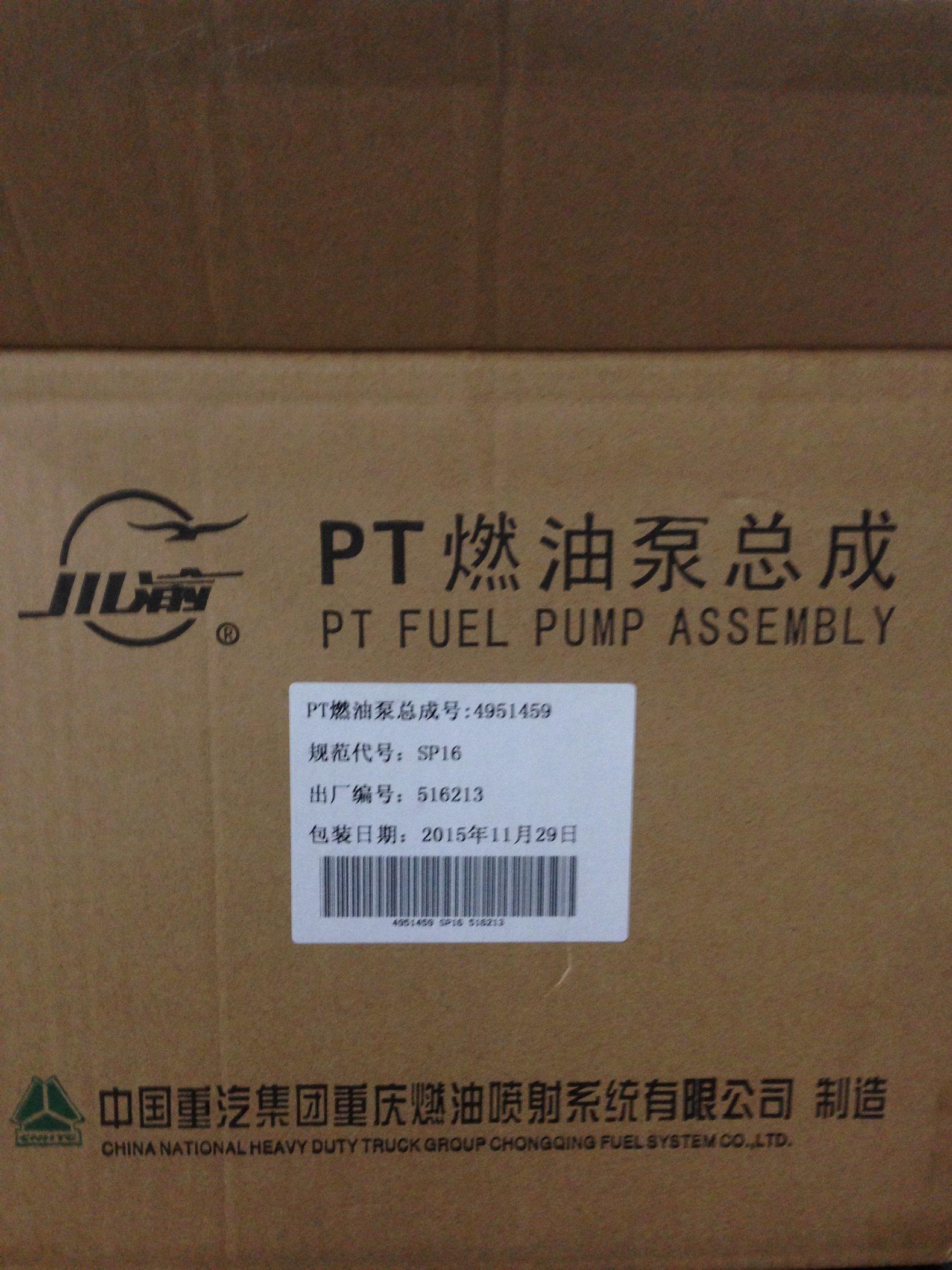 Cummins Excavator Parts Nt855 PT Fuel Pump 4951459 3059651