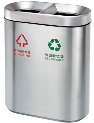 Morden Design Stainless Steel Sorted Dustbin (GPX-218B)