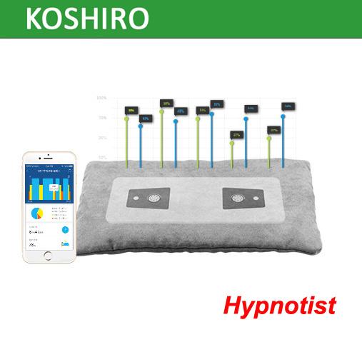 Hypnotist Smart Pillow Help You Sleep