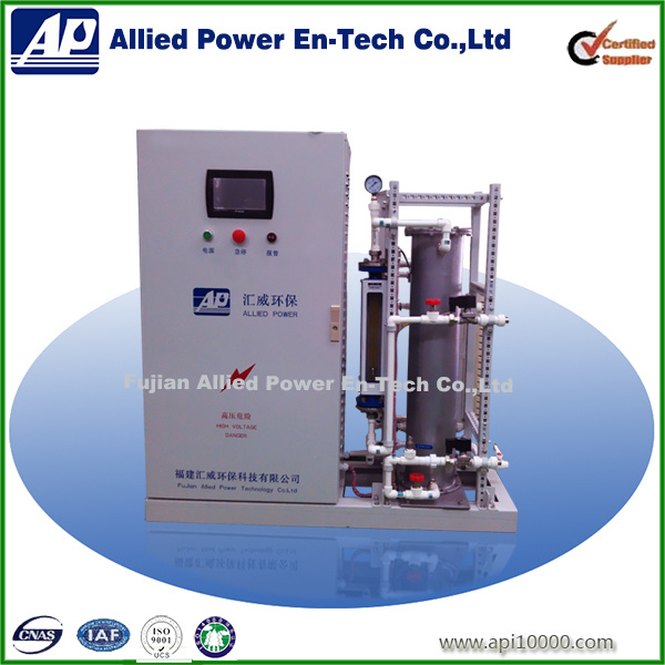 Ozone Generator Air and Water Purifier with Good Price