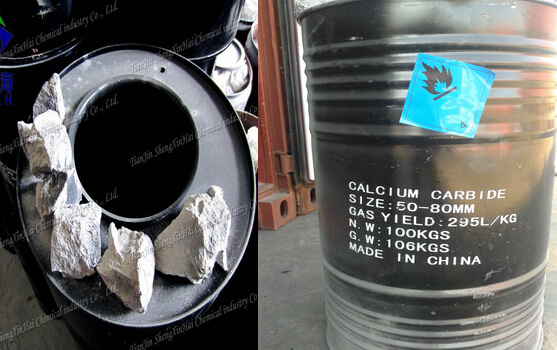 Gray Solid Calcium Carbide for Industry Grade (25-50mm, 50-80mm)