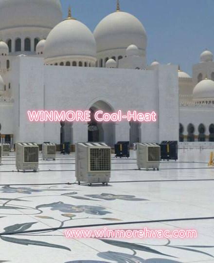 Evaporative Swamp Cooler/ Evaporative Water Cooler/ Desert Cooler for Automotive, Restaurant, Wedding Party