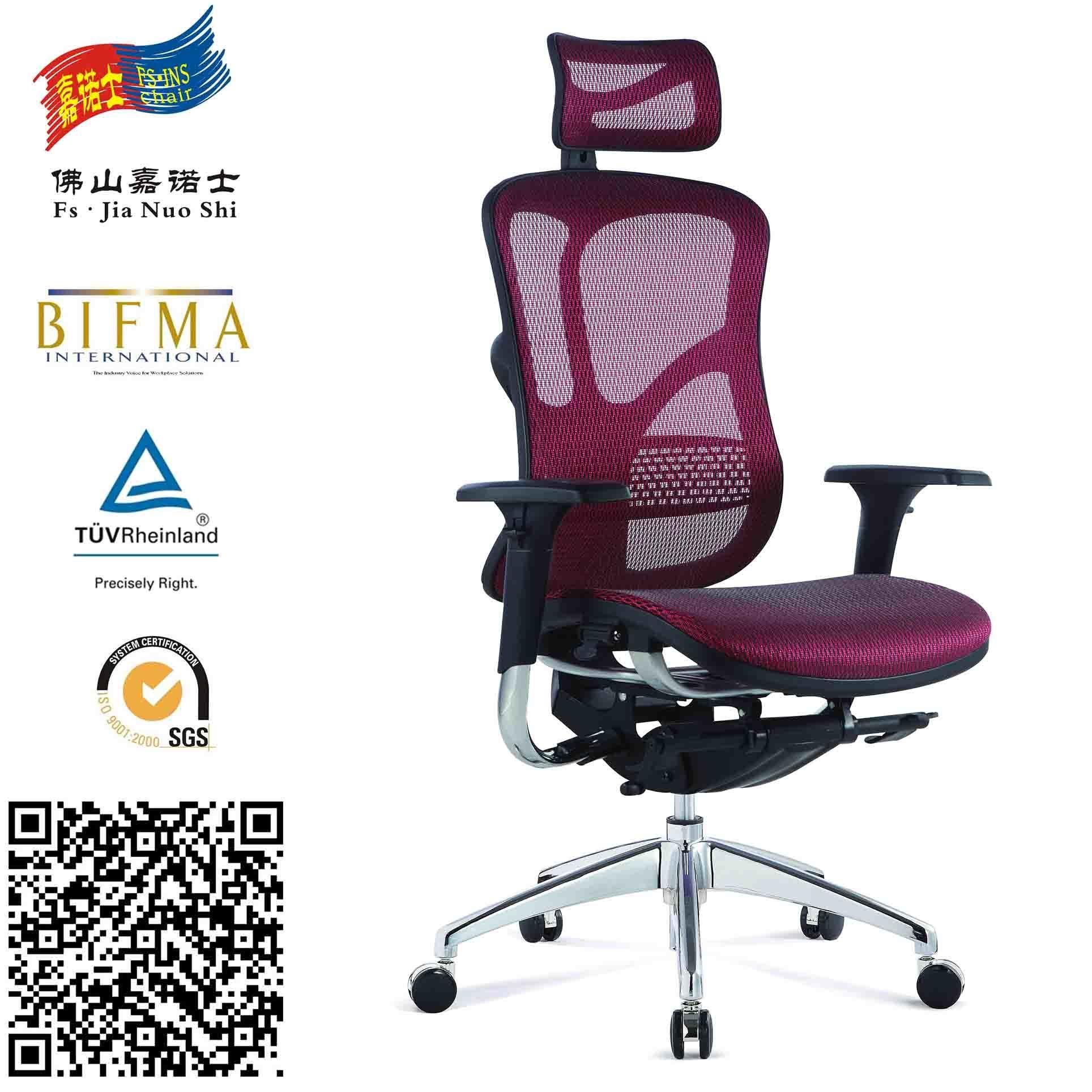 Korea Mesh Seating Massage Executive Chair (JNS-502)