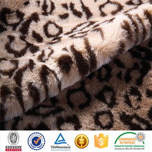 Polyester Home Textile Fabric