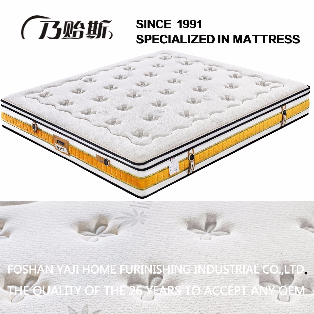 Hot Selling Spring with Foam Edge Mattress with Natural Latex (FB853)