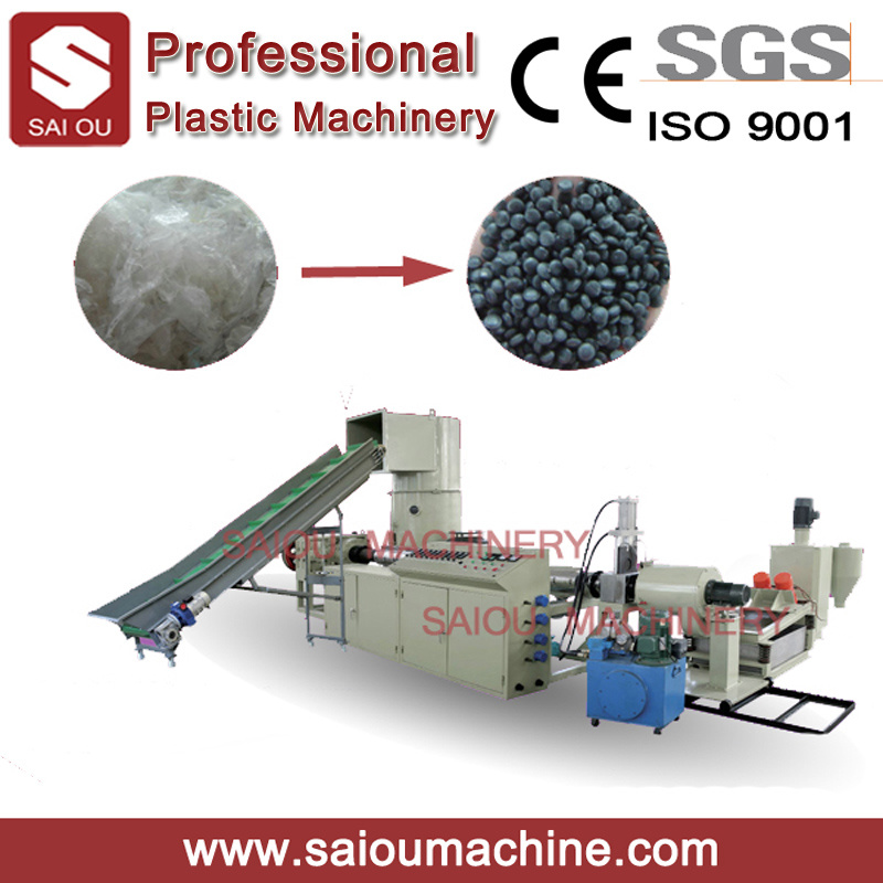 Waste PP PE Woven Bag Film Recycling Granulator