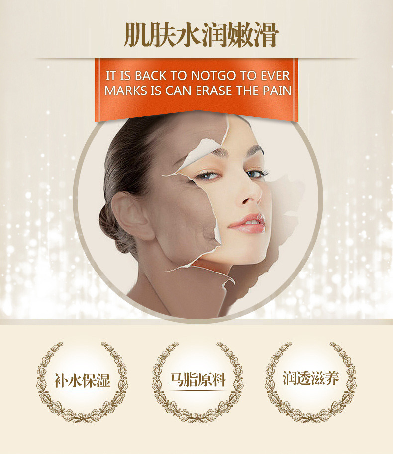 Nourishing Anti-Aging Whitening Cream Face Cream Bioaoua Horse Ointment Miracle Horse Oil Facial Cream