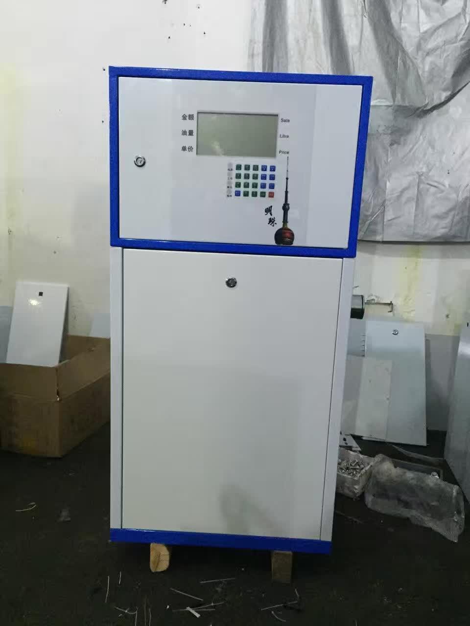 220V 380V Fuel Dispenser