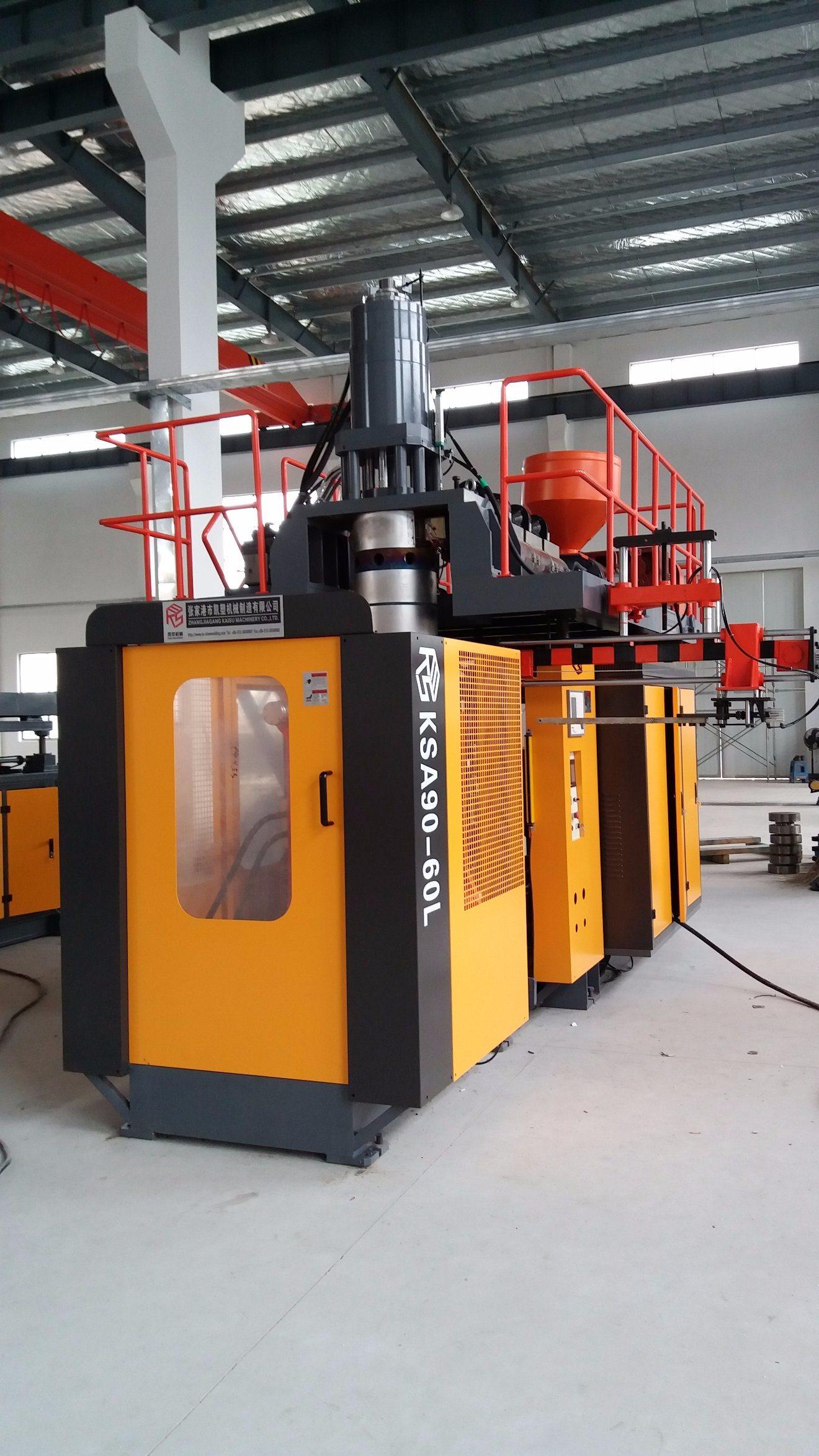 Plastic Bottle Maker Automatic Blow Molding Machine