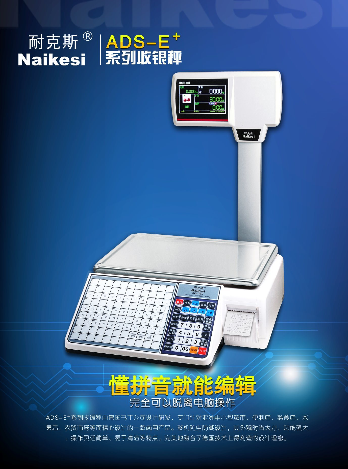 Label Barcode Scale with LED or LCD or Color Screen