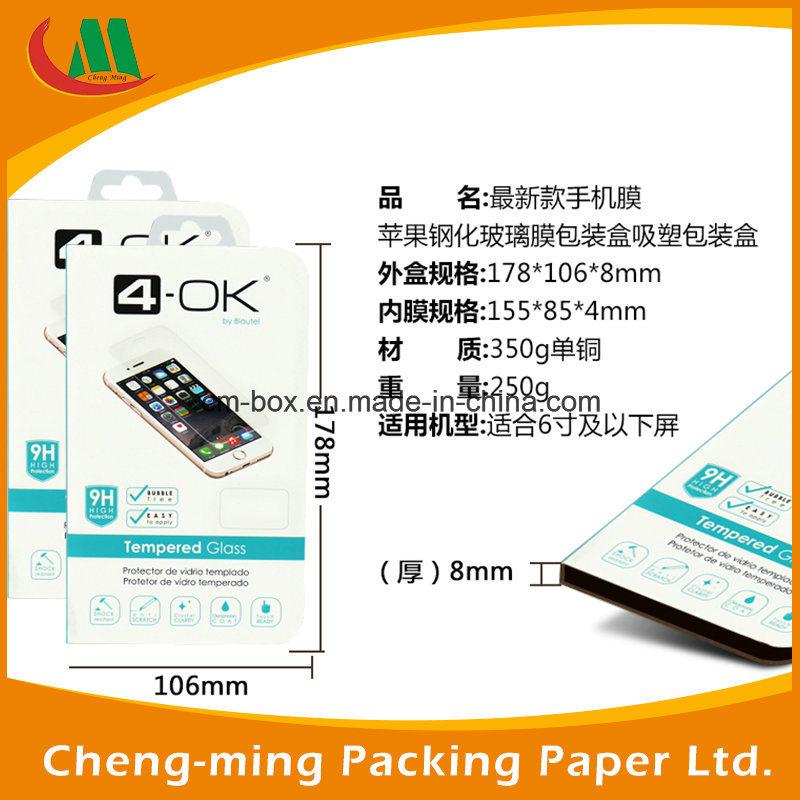 2016 PVC Storage Box Clear PVC Packaging Box