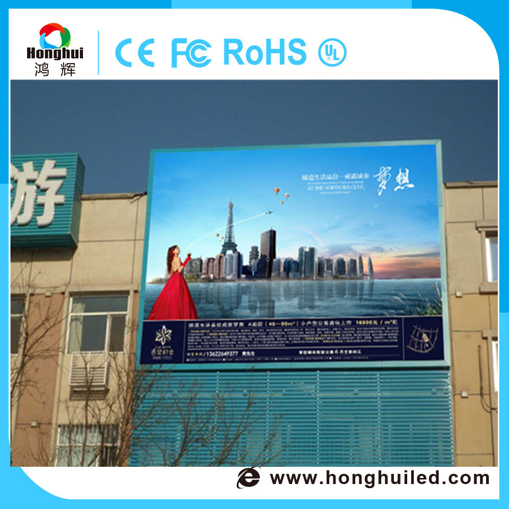 Outdoor High Brightness P6/P8/P10 LED Display Screen