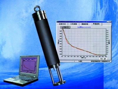HY1200B Self-recording Sound Velocity Profiler