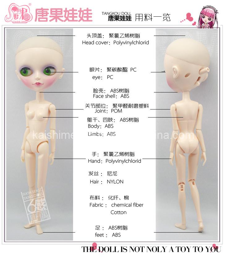 Tangkou Doll