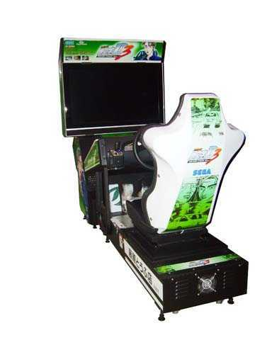 Auto Racing Arcade Coin on D3 Racing Game Machine   China Coin Operated Game Machine Arcade