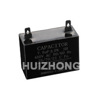 Cbb61 Ceilling Fan AC Sh Capacitor (CBB61)