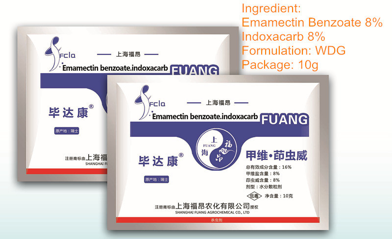Agrochemical Insecticide High Efficent Formulation Wdg Emamectin Benzoate&Indoxacarb