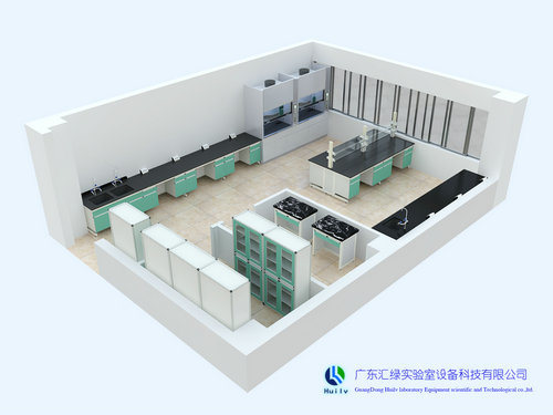 Lab Furniture Concept Beauteous China Professional Lab Furniture Overall Design Concept Of Modern . Design Inspiration